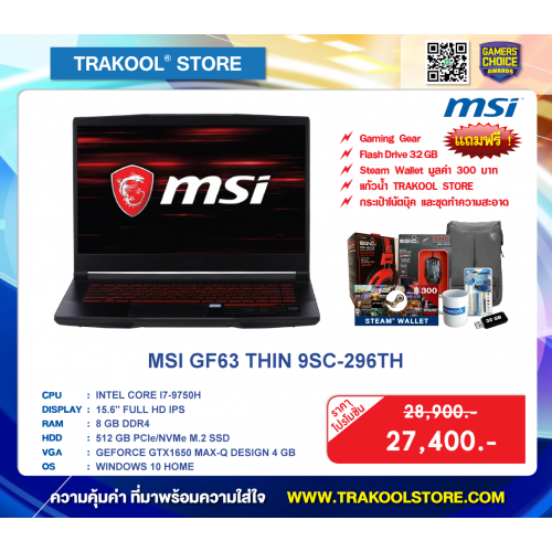 MSI GF63 THIN 9SC-296TH