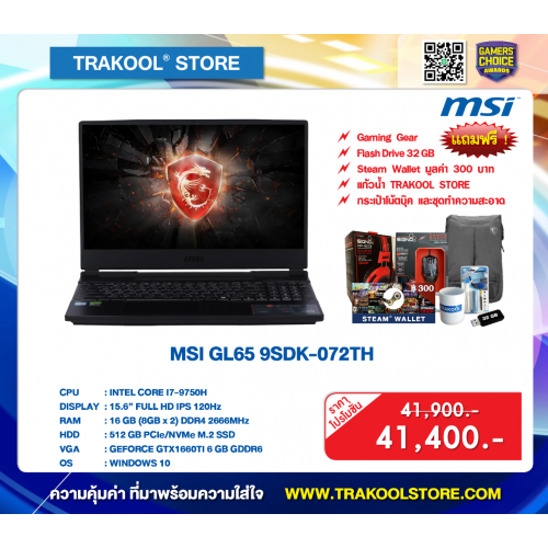MSI GL65 9SDK-072TH