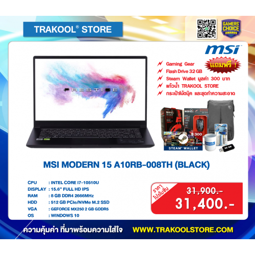 MSI MODERN 15 A10RB-008TH