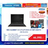 MSI SUMMIT E13 FLIP EVO A11MT-056TH (กรุณาสอบถามก่อนสั่งซื้อสินค้า)