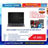 MSI SUMMIT E13 FLIP EVO A11MT-092TH (กรุณาสอบถามก่อนสั่งซื้อสินค้า)