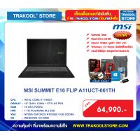 MSI SUMMIT E16 FLIP A11UCT-061TH