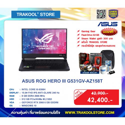 ASUS ROG HERO III G531GV-AZ158T