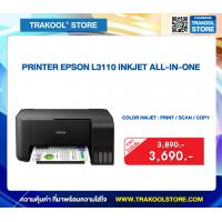 PRINTER EPSON L3110 INKJET ALL-IN-ONE