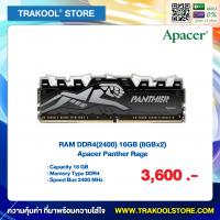 RAM DDR4(2400) 16GB (8GBx2) Apacer Panther Rage