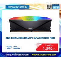 8GB (8GBx1) DDR4/2666 RAM PC APACER NOX RGB