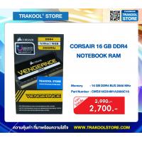 CORSAIR 16 GB DDR4 NOTEBOOK RAM