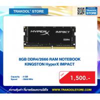 RAM 8GB DDR4 2666MHz RAM NOTEBOOK KINGSTON HyperX IMPACT