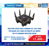 ROUTER ASUS ROG AIMESH GT-AX11000 TRI BAND AX11000 ULTIMATE AX MESH WI-FI GAMING ROUTER WIFI6
