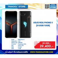 ASUS ROG PHONE II [512GB/12GB]