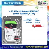 4 TB SATA-III Seagate IRONWOLF (64MB, 5900RPM, STrek)