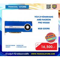 AMD RADEON PRO W5500 - 8GB GDDR6