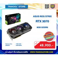 ASUS ROG STRIX RTX3070 8G GAMING - 8GB GDDR6
