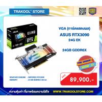 ASUS RTX3090 24G EK - 24GB GDDR6X