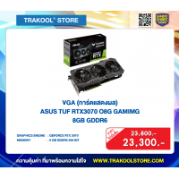 ASUS TUF RTX3070 O8G GAMIMG - 8GB GDDR6