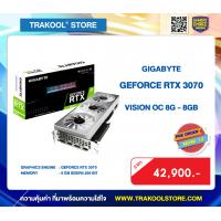 GIGABYTE GEFORCE RTX 3070 VISION OC 8G - 8GB GDDR6