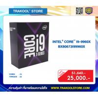 INTEL CORE I9-9960X