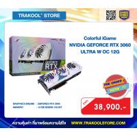 Colorful iGame NVIDIA GEFORCE RTX 3060 ULTRA W OC 12G