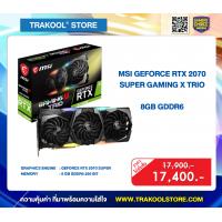 MSI GEFORCE RTX 2070 SUPER GAMING X TRIO - 8GB GDDR6