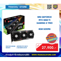 MSI GEFORCE RTX 3060 TI GAMING X TRIO - 8GB GDDR