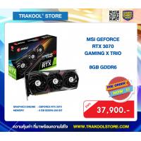 MSI GEFORCE RTX 3070 GAMING X TRIO - 8GB GDDR6