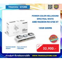 POWER COLOR HELLHOUND SPECTRAL WHITE AMD RADEON RX 6700 XT 12GB GDDR6