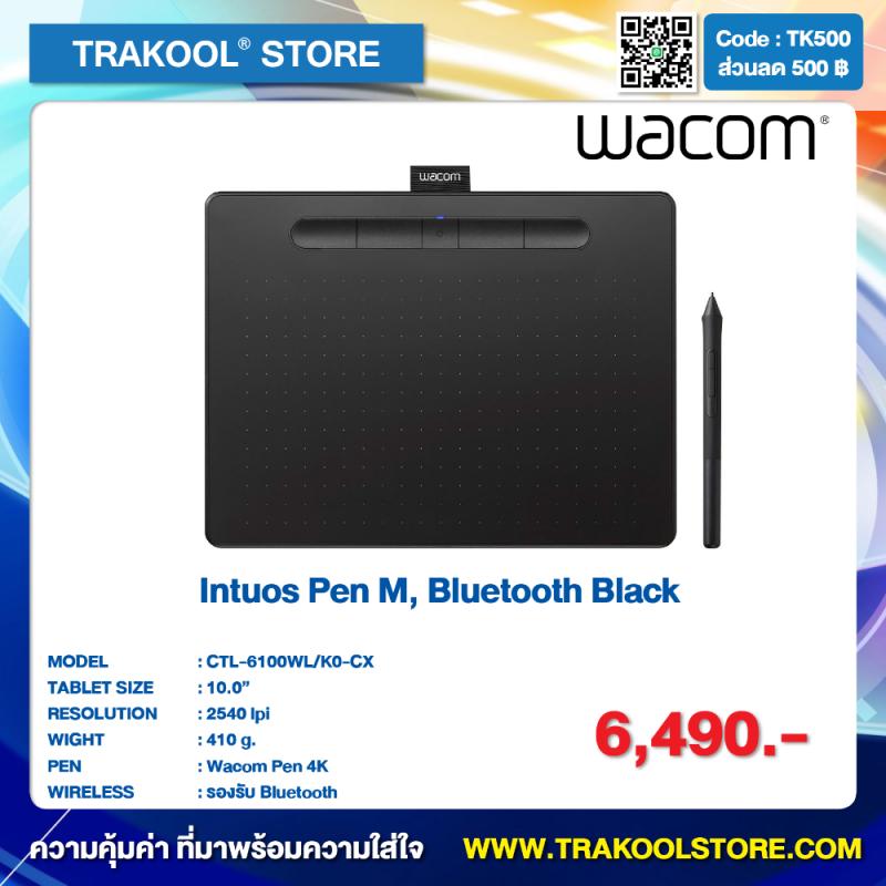 Intuos Pen M, Bluetooth Black