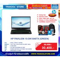 HP PAVILION 15-DK1046TX