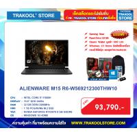 ALIENWARE M15 R6-W569212300THW10