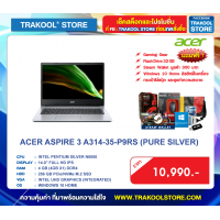 ACER ASPIRE 3 A314-35-P9RS (PURE SILVER)