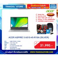 ACER ASPIRE 5 A515-45-R19A (SILVER)