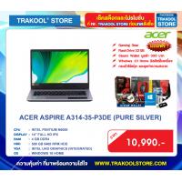 ACER ASPIRE A314-35-P3DE (PURE SILVER)