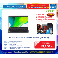 ACER ASPIRE A315-57G-50TZ (BLACK)