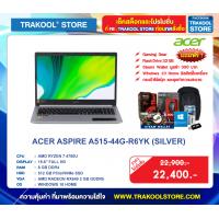 ACER ASPIRE A515-44G-R6YK