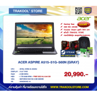 ACER ASPIRE A515-51G-560N (GRAY)