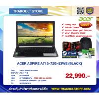 ACER ASPIRE A715-72G-53WE (BLACK)