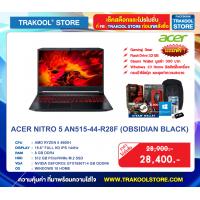 ACER NITRO 5 AN515-44-R28F (OBSIDIAN BLACK)