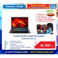 ACER NITRO 5 AN515-44-R367 (OBSIDIAN BLACK)