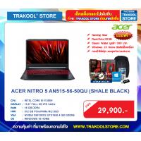 ACER NITRO 5 AN515-56-50QU (SHALE BLACK)