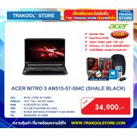 ACER NITRO 5 AN515-57-584C (SHALE BLACK)