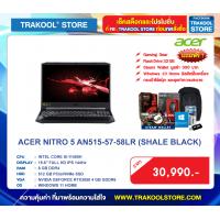 ACER NITRO 5 AN515-57-58LR (SHALE BLACK)