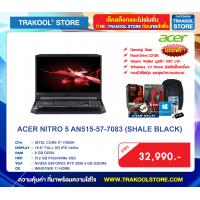 ACER NITRO 5 AN515-57-7083 (SHALE BLACK)
