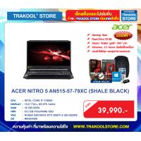 ACER NITRO 5 AN515-57-79XC (SHALE BLACK)