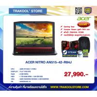 ACER NITRO AN515-42-R84J