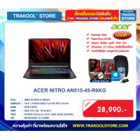 ACER NITRO AN515-45-R6KG