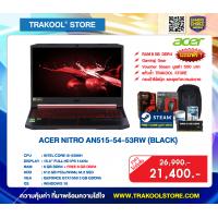 ACER NITRO AN515-54-53RW (BLACK)