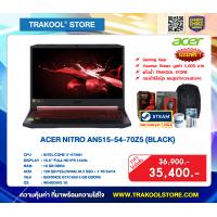 ACER NITRO AN515-54-70Z5 (BLACK)