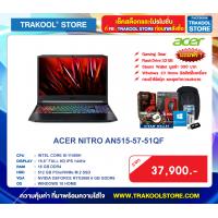 ACER NITRO AN515-57-51QF