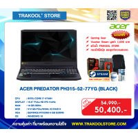 ACER PREDATOR PH315-52-77YG (BLACK)
