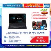 ACER PREDATOR PT515-51-70PV (BLACK) (ฟรี STEAM300) (รบกวนสอบถามก่อนกดสั่งซื้อ)
